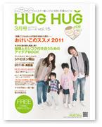 image_hughug.jpg