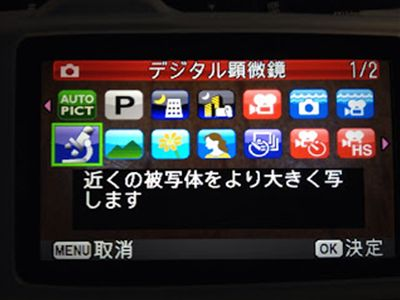 20120803201101_R.jpg