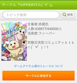 YcaJP6S3UI7WwFQ1366761756_1366761819.png