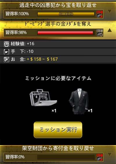 kaitoupic01.jpg