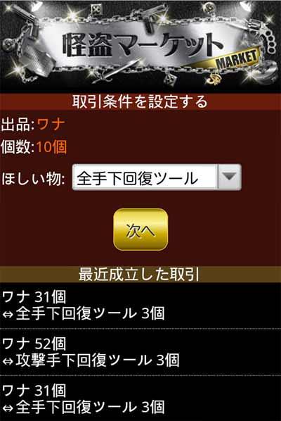 kaitoupic02.jpg
