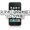 yFZcl_rf9dXmd7w1366610145_1366610265.jpg