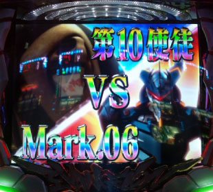 eva_sk_mark06vs10th.jpg
