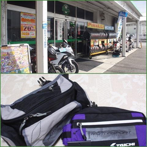 bag_convert_20140102212211.jpg