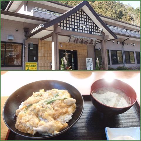 onsan_convert_20140103231212.jpg