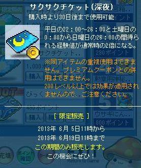 Maple130607_233515.jpg
