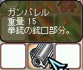 cap0012.png