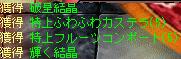 cap0027_20110829021006.png
