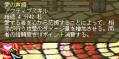 cap0042_20110424102237.png