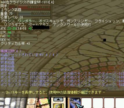cap0053_20111012101112.png