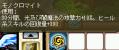 cap0066_20110526011141.png