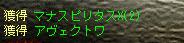 cap0072_20111031022405.png