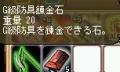 cap0566.png