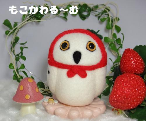 苺フクマト1