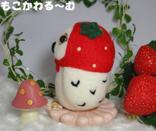 苺フクマト2