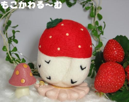 苺フクマト3