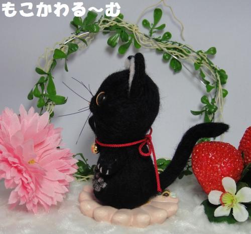 黒猫まねき猫2