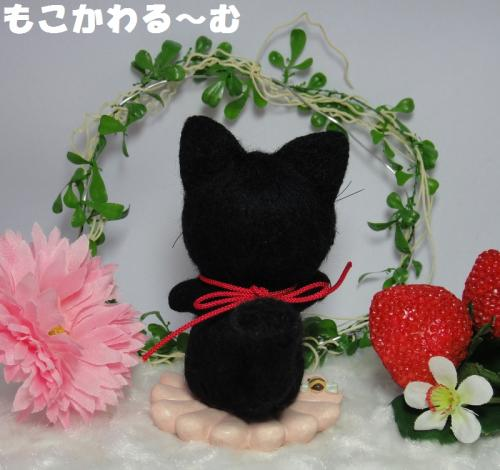 黒猫まねき猫3