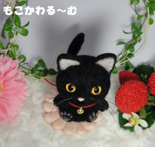 黒猫まねき猫4