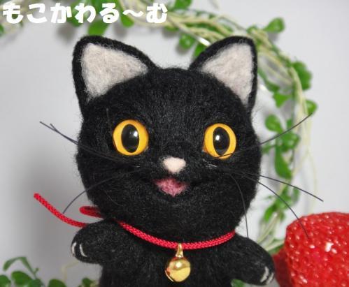 黒猫まねき猫5