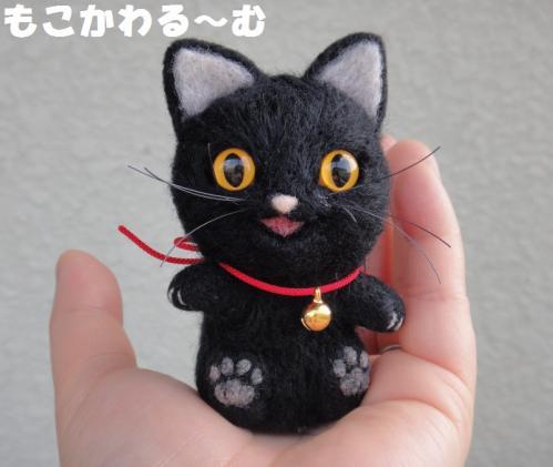 黒猫まねき猫6