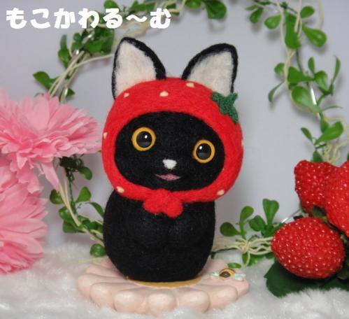苺マト黒猫1