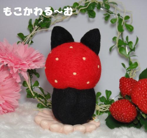 苺マト黒猫4