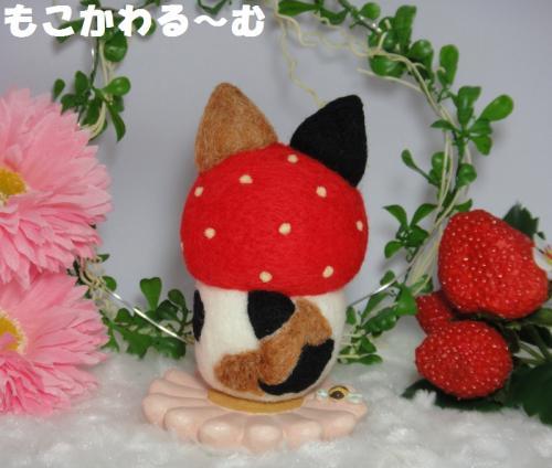 苺マト三毛猫4