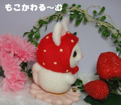 苺マト白猫3
