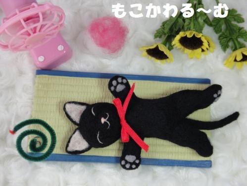 黒猫ねんね1