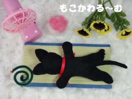 黒猫ねんね2