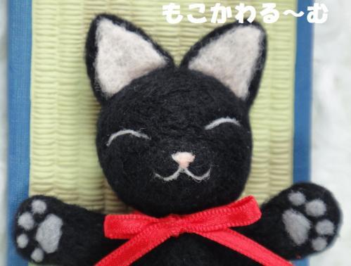黒猫ねんね4
