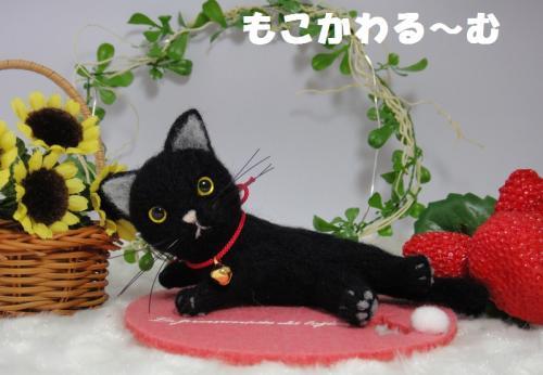 ミニ黒猫1