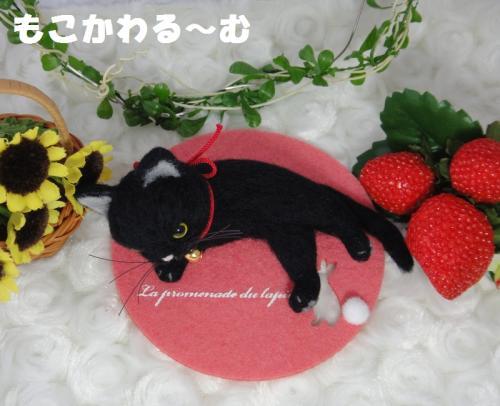 ミニ黒猫2