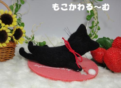 ミニ黒猫3