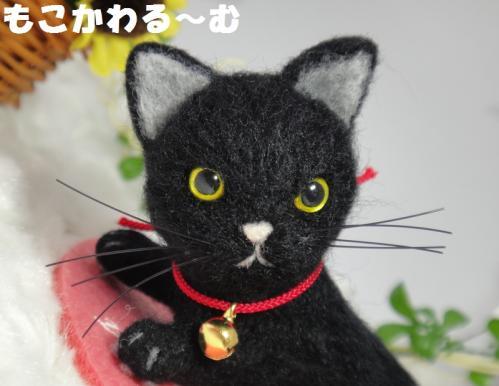 ミニ黒猫4
