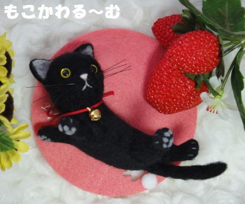 ミニ黒猫5