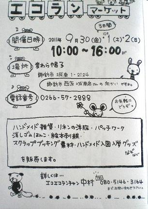 001_20110913131802.jpg
