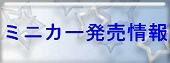 s1-st_b_2011.jpg