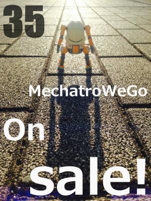 WeGo_onsale.jpg