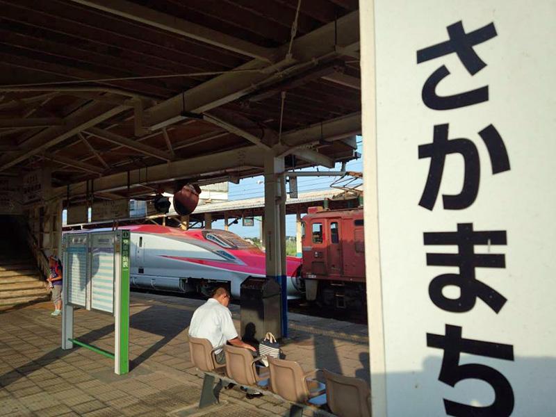 秋田新幹線 こまち 坂町駅