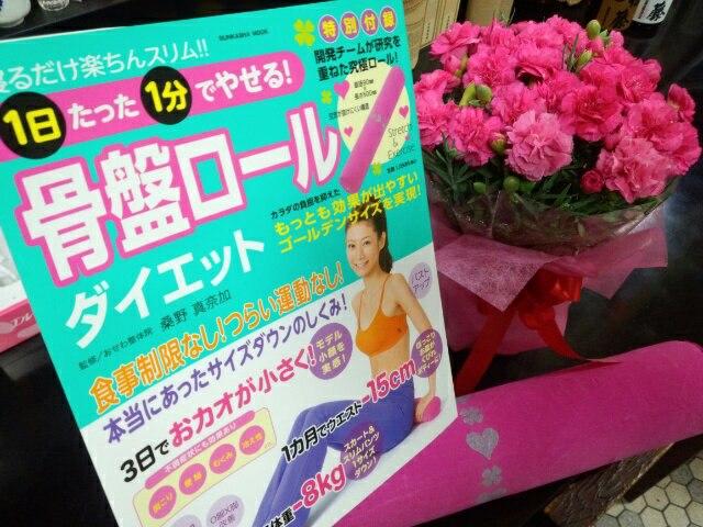 2013 母の日 プレゼント