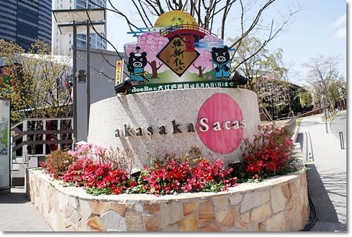 2010-04-010