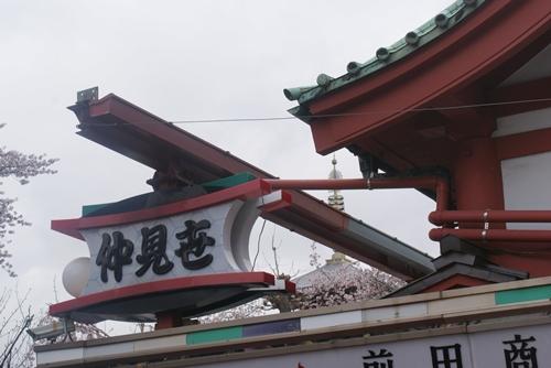 2011-0420-01