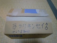 P1080710.jpg