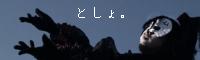 banner5_20120226095941.jpg