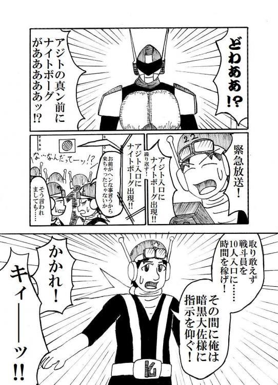 悪弐 006