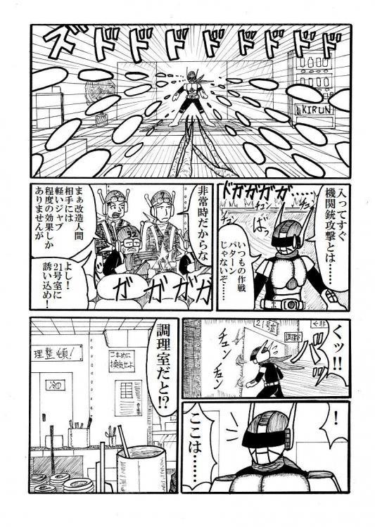 悪弐 009