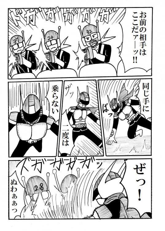 悪弐 015