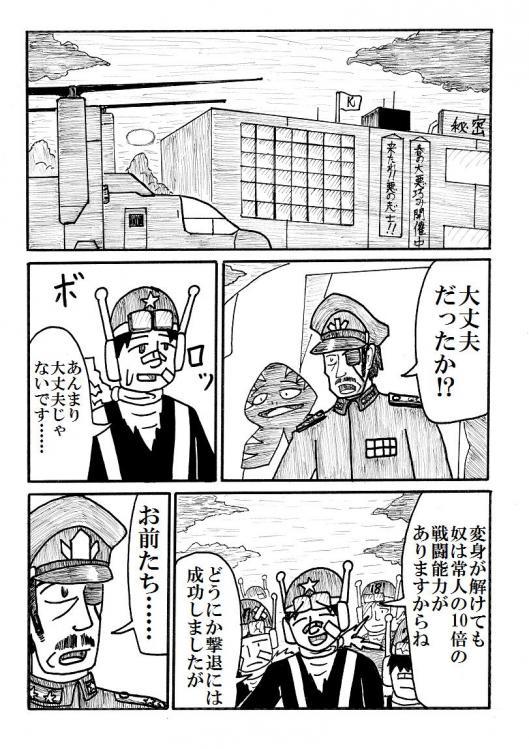 悪弐 018